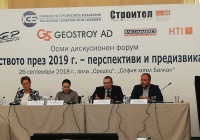 Discussion forum Construction in 2019 – prospective and challenge